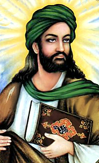 biography of the prophet mohammed muhammad seriously mangles
